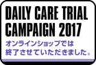 DAILY CARE TRIAL CAMPAIGN 2017