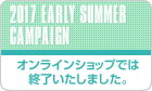 2017 EARLY SUMMER CAMPAIGN