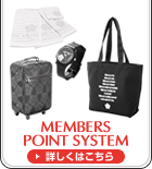 MEMBERS POINT SYSTEM