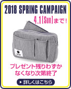 2018 SPRING CAMPAIGN