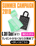 SUMMER CAMPAIGN 2019