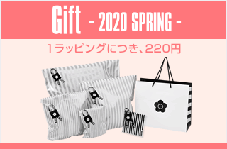 MARY QUANT 2020 SPRING feat. RISA NAKAMURA