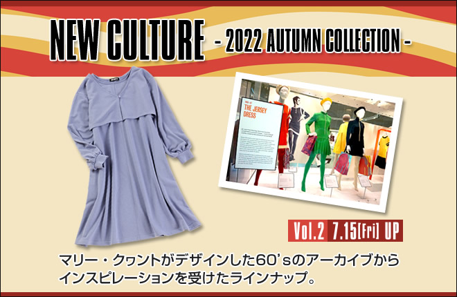 2020 WINTER COLLECTION Vol.2