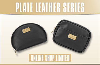 PLATE LEATHER SERIES