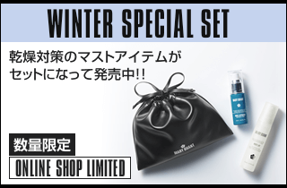 WINTER SPECIAL SET