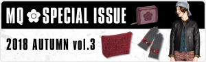 MQ SPECIAL ISSUE 2018 AUTUMN vol.3