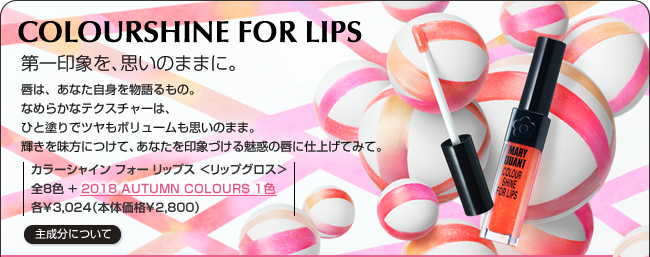 COLOURSHINE FOR LIPS
