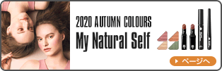 2020 AUTUMN COLOURS My Natural Self
